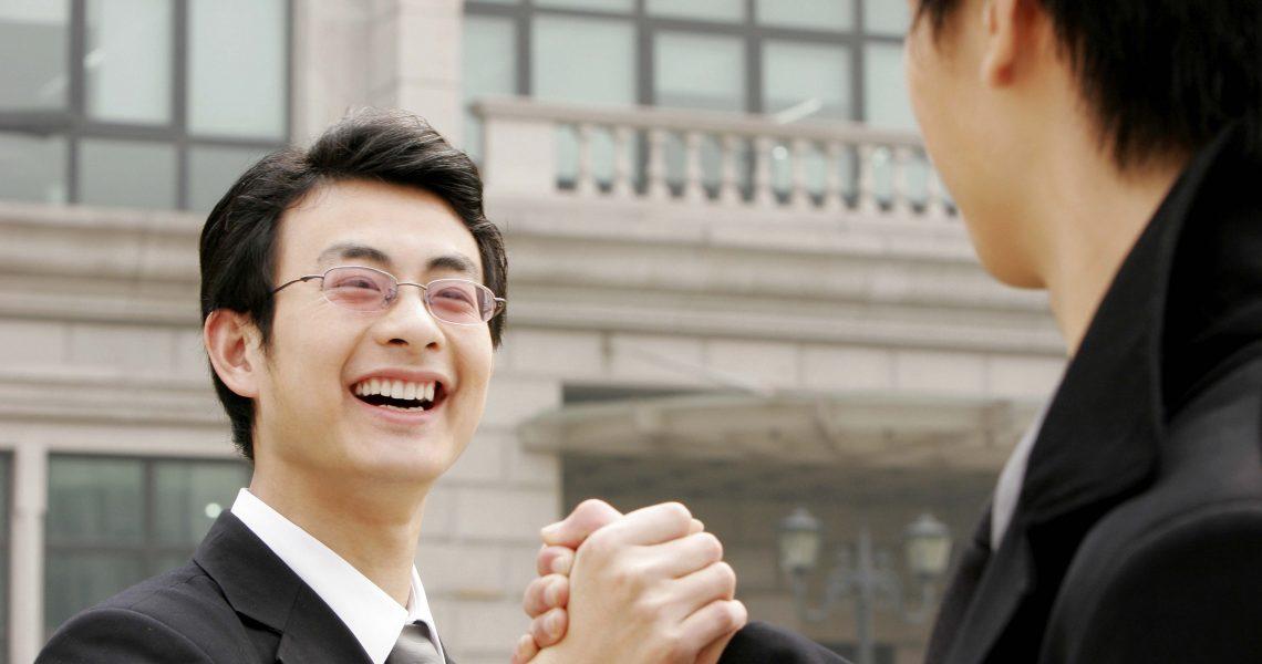 Should You Lend Your Friend Money?